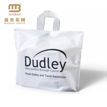 20 years experience factory antibacterial shopping bag